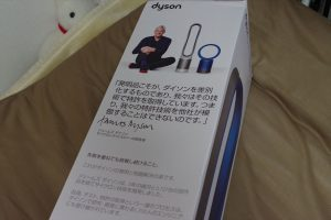 dyson Pure Cool Link を買ってみた
