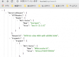 Laravel用AmazonAPIモジュール