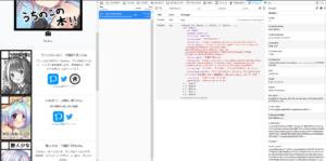 ClockWorkを利用してLaravel APIをデバッグする
