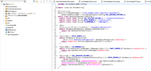 SpringBootで複数データソースを設定する